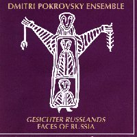 CD Cover: Faces of Russia